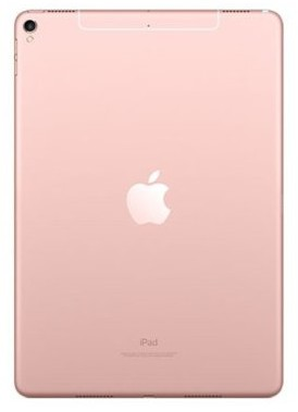 Apple iPad Pro 10.5 512GB LTE Rose Gold (MPMH2FD/A) - 1 zdjęcie